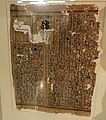 Book of the Dead fragment, Egypt, Thebes, c. 14th century BC, papyrus, H 394 - Martin von Wagner Museum - Würzburg, Germany - DSC05375.jpg