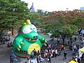 Bouncy dinosaur at Yoyogi Park (271758066).jpg