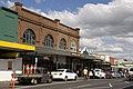 Bowral NSW 2576, Australia - panoramio (53).jpg