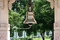 Brass Temple Bell (24275541).jpeg