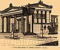 Brockhaus and Efron Encyclopedic Dictionary b81 007-2.jpg