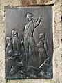 Bronzerelief Schillerstein Graevenitz Gerlingen.jpg