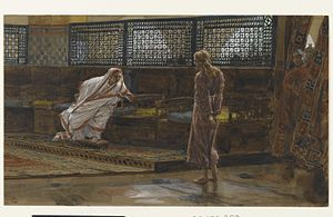 ''Jesus Before Pilate, First Interview (Jésus devant Pilate. Premier entretien).''