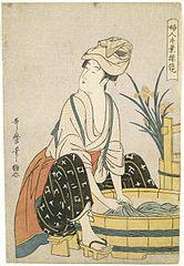 Washing Clothes (Sentaku)