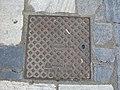 Brunnslock i Athen (3).jpg