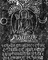 Buddha Bodhi Tree Sanskrit Manuscript.jpeg