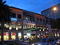 Bugis Junction 3.JPG