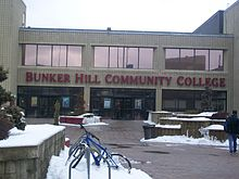 Bunker Hill College main entrance, January 2010.JPG