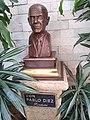 Busto de don Pablo Diez en Calpulalpan, Tlaxcala 02.jpg