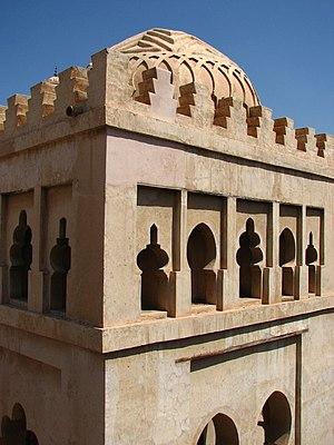 Almoravid Koubba - Image: Cúpula almorávide (Marrakech) exterior