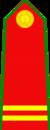Cấp hiệu Trung sĩ Công an.png