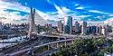 CENU, São Paulo, Brasil.jpg