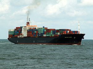 CMA CGM Kalamata IMO 8913679 06Aug05 NW 2 approaching Port of Rotterdam, Holland 06-Aug-2005.jpg