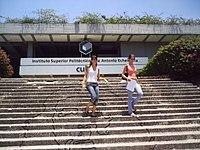 CUJAE main entrance.jpg