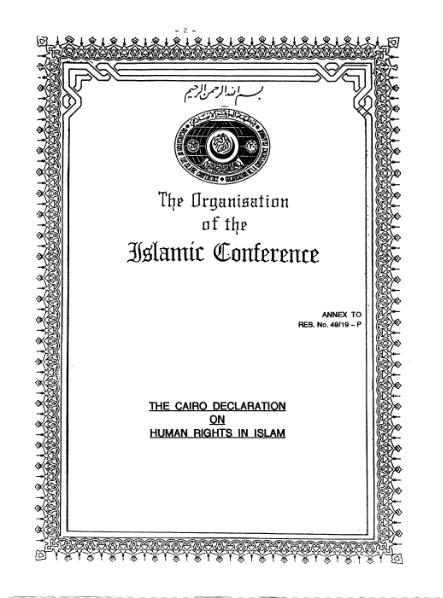 File:Cairo Declaration on Human Rights in Islam.djvu