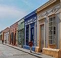 Calle Carabobo, Maracaibo cuted.jpg