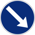 Cambodia road sign PW03 R2 01.png