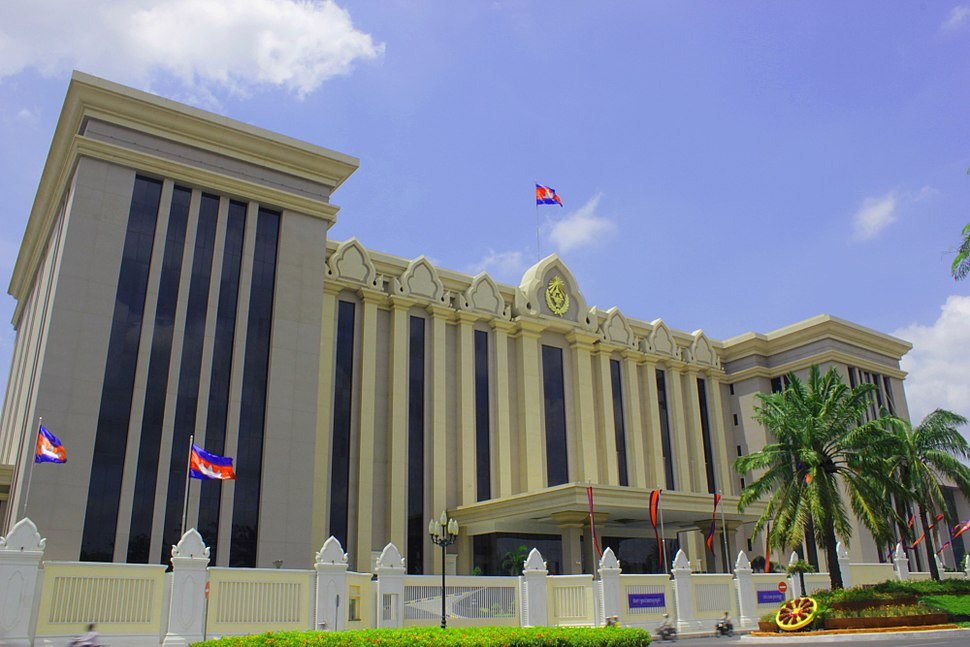 Cambodian Peace Palace