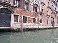 Cannaregio, 30100 Venice, Italy - panoramio (219).jpg