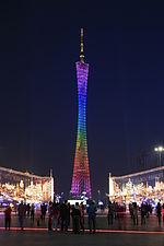 Canton Tower 2013.11.15 18-12-45.jpg
