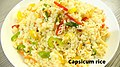 Capsicum rice recipe.jpg