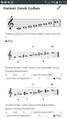 Caption link display bug 2016-11-14.png