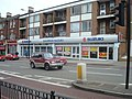 Car dealer, Tulse Hill - geograph.org.uk - 1337152.jpg