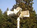 Carrefour des huit routes, forêt d'Orléans.JPG