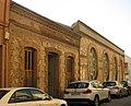 Casa i escola Donya Magdalena, c. Sant Isidre.jpg