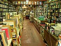 Cat and Cannon Bookstore, Lake City, Seattle (179550407).jpg