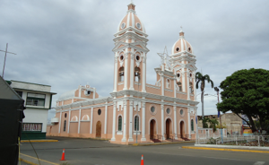 Roman Catholic Diocese of Cabimas - Cathedral of Our Lady of the Rosary