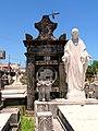 Cementerio Viejo de Camuy, Puerto Rico - panoramio (2).jpg