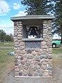 Cemeterybelltower.jpg