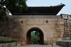 Changuimun - Changuimun Gate, Seoul, Korea