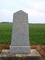 Chavigny-Bailleul-FR-27-Ardennes-02.jpg