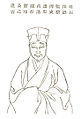 Chen Liangmo.jpg