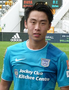 Cheng Chin Lung Hong Kong footballer