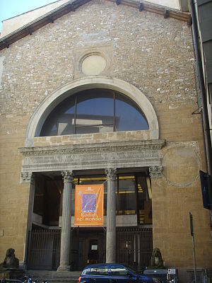 San Pancrazio, Florence - Façade of the church of San Pancrazio, showing the columns and architrave removed from the Rucellai Chapel