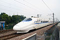 China Railways CRH2 March 2010.jpg