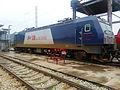 China Railways HXD3C 0865 20150305.jpg