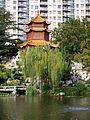 Chinese Garden in Sydney (06).jpg