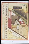 Chinese Materia Dietetica, Ming; Washing-up water Wellcome L0039375.jpg