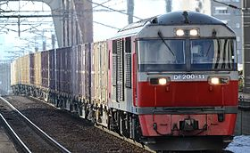 Chitose line DF-200 freight train.JPG