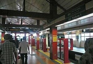 Bukit Panjang LRT Line - Image: Choa Chu Kang LRT platform