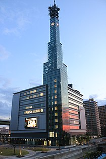 Chukyo Television headquarters.jpg