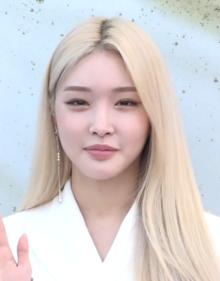Chungha Singer Wikipedia