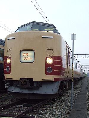 Chūō Liner - 183 series EMU displaying Chūō Liner headboard panel