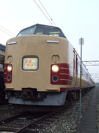 Hachiōji (train) - 183 series EMU displaying Chūō Liner headboard panel