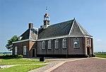 Church Schokland Museum.jpg