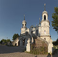 Church of the Theotokos of Vladimir (Bykovo) 07.jpg